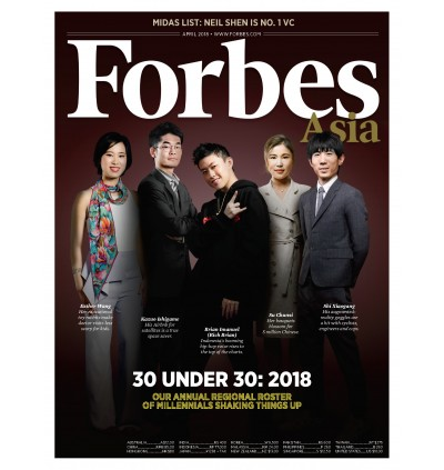 Forbes Asia (Monthly)