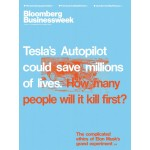 Bloomberg Businessweek (Weekly)