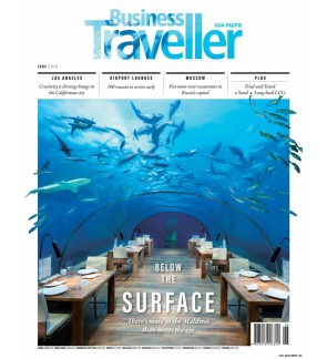 Business Traveller (Monthly)